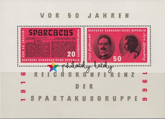 001_ROSA_LUXEMBURG_DDR