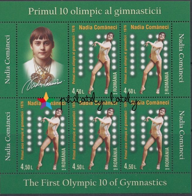 002_Nadia_Comaneci_Stamps_Romania.jpg