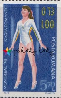 004_Nadia_Comaneci_Stamps_Romania