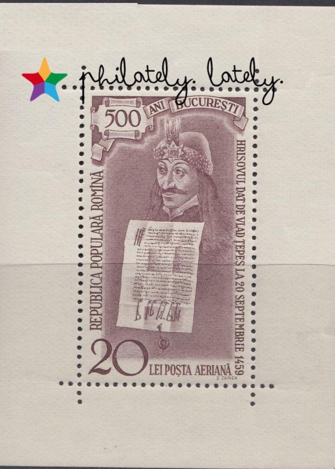 004_Romania_Dracula_Stamps_Sheet