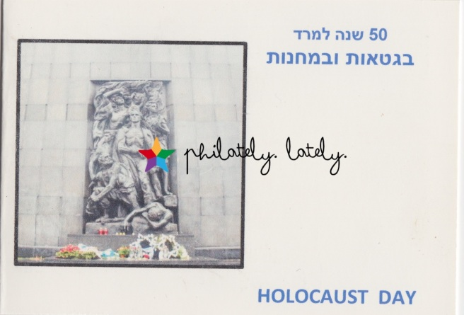 005_Israel_Holocaust_Day_01