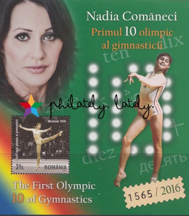 009_Nadia_Comaneci_Stamps_Romania.jpg