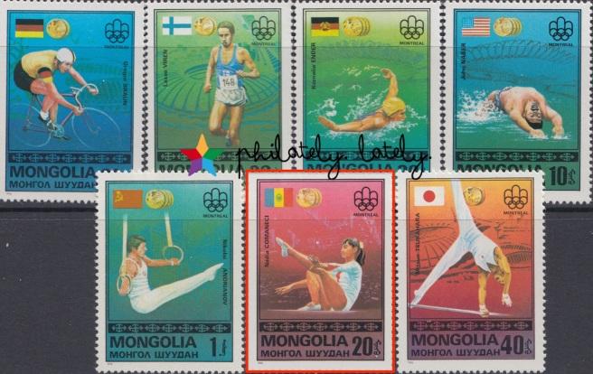 010_Nadia_Comaneci_Stamps_Mongolia.jpg