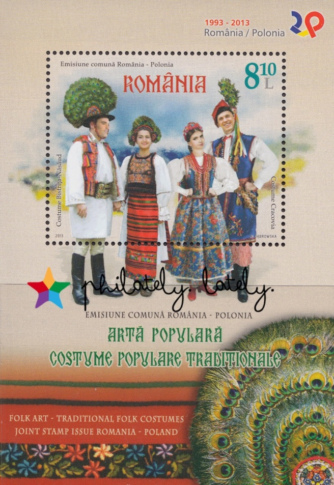 013_Romania_Folklore