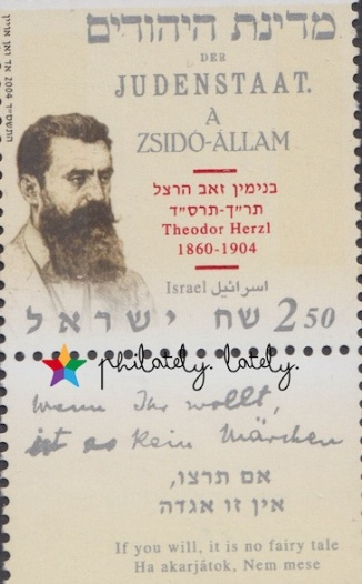 022_Israel_Herzl