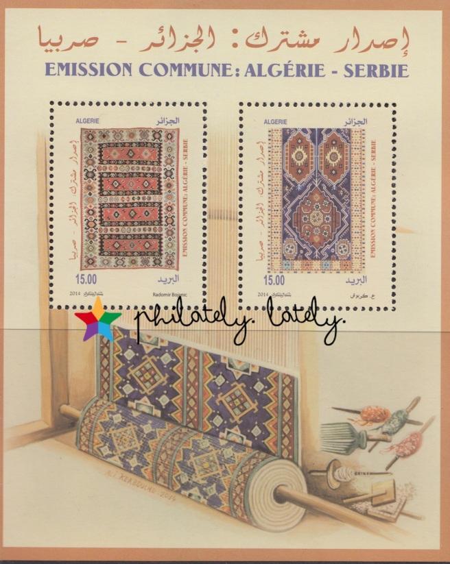 065_Algeria_Carpets.jpg