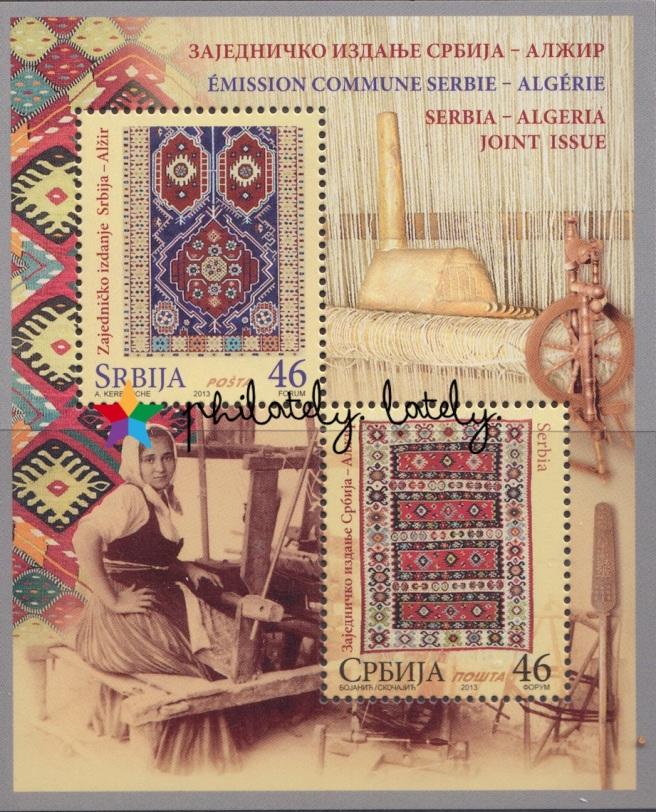 066_Serbia_Carpets.jpg