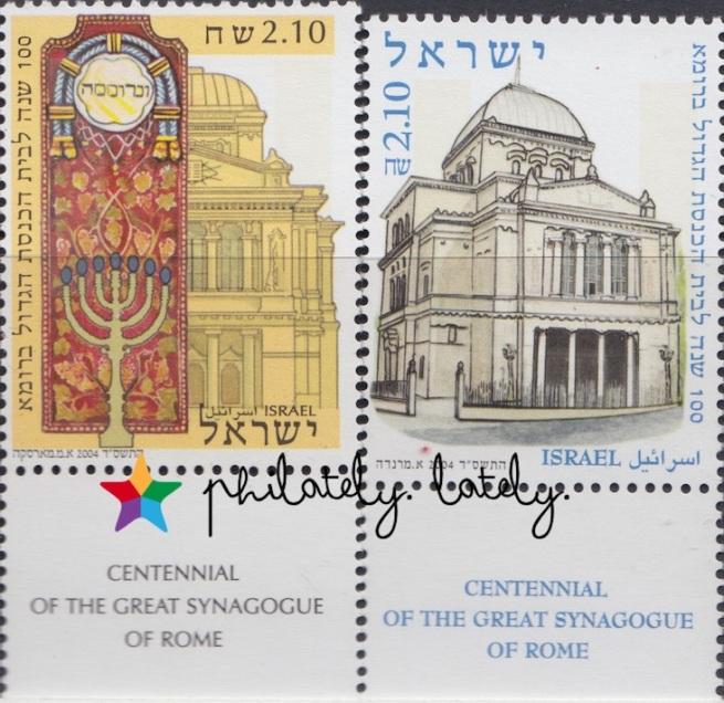 077_Israel_Synagogues