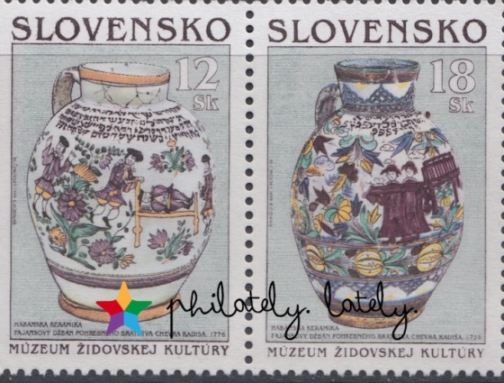 082_Slovakia_Jewish_Culture_in_Slovakia