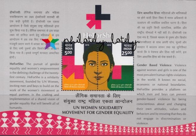 093_India_Gender_01