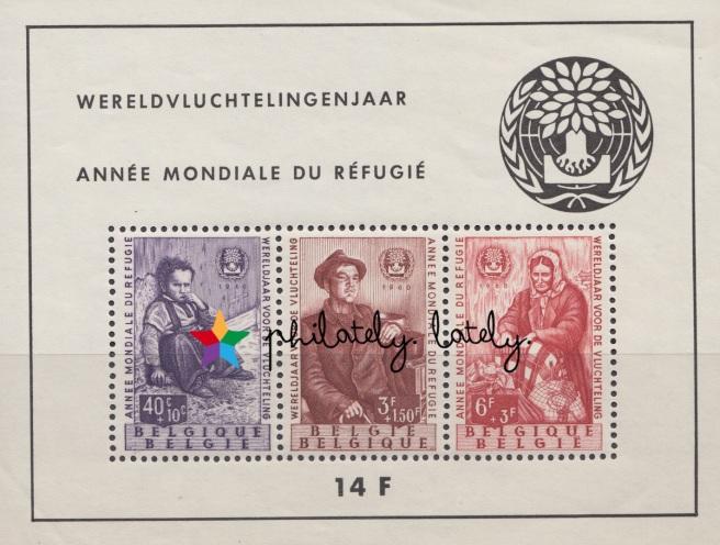 Belgium_036_World_Refugee_Year.jpg