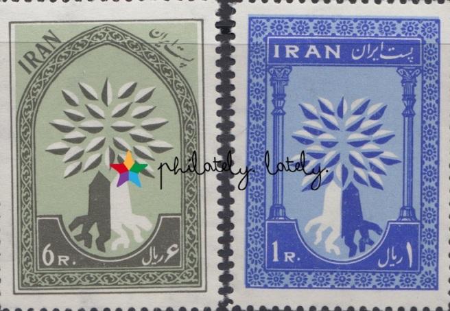 Iran_011_World_Refugee_Year.jpg