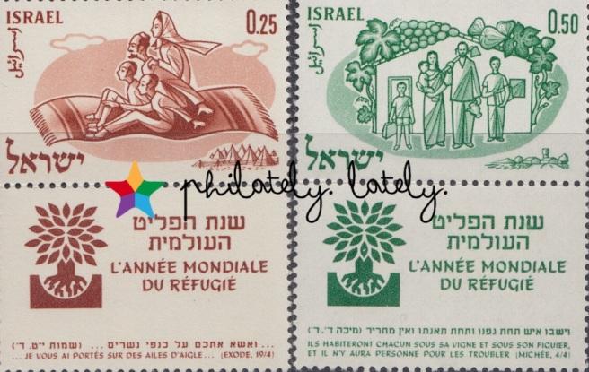 Israel_042_World_Refugee_Year.jpg