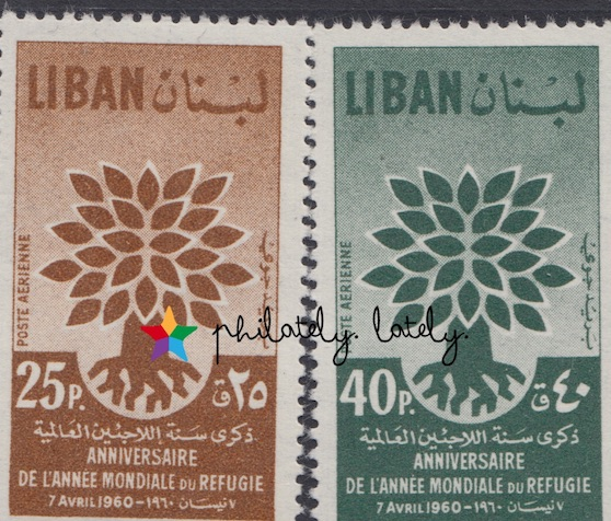 Liban_008_World_Refugee_Year.jpg
