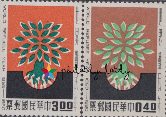 Taiwan_022_World_Refugee_Year.jpg