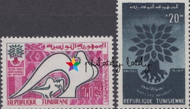 Tunis_006_World_Refugee_Year.jpg