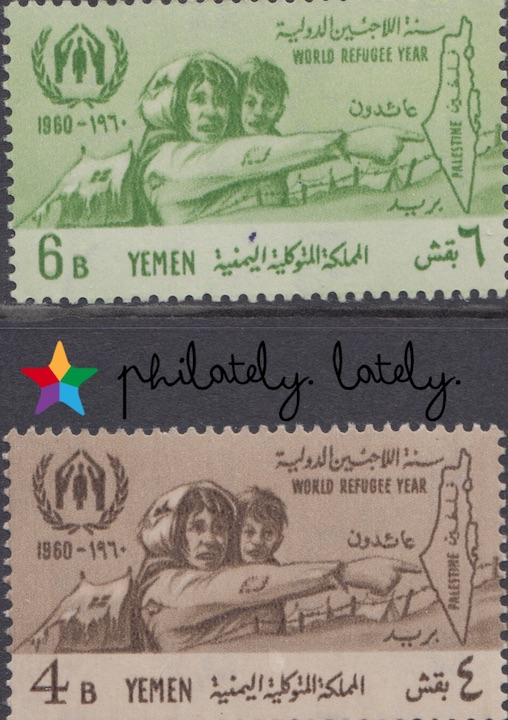 Yemen_038_World_Refugee_Year.jpg