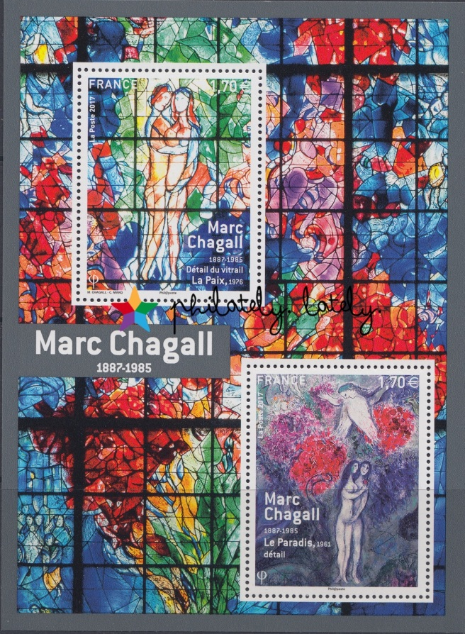 001_France_Chagall_Stamps.jpg