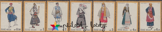 001_Greece_Greek_Costume_on_Stamps