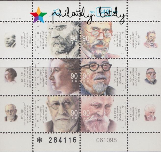 001_Israel_Franz_Kafka_Stamps.jpg