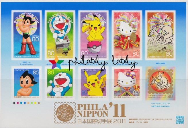 001_Japan_Doraemon_Stamps_2011_01