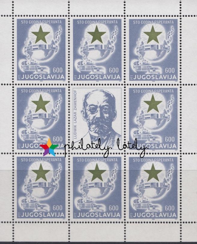 001_Yugoslavia_Esperanto_on_Stamps