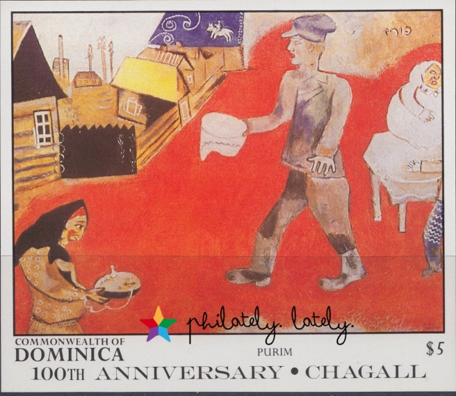 002_Commonwealth_of_Dominica_Chagall_Stamps