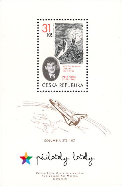 002_Czech_Republic_Peter_Ginz_Stamps.jpg
