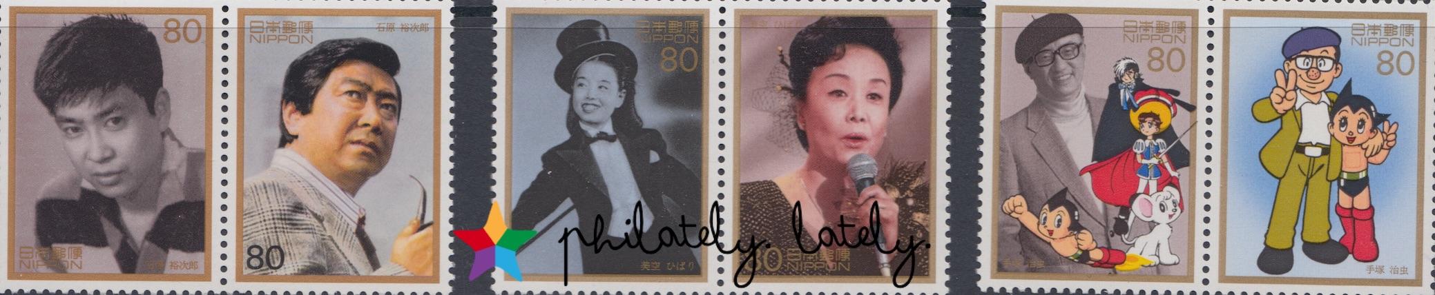 002_Japan_Astroboy_Stamps_1997.jpg