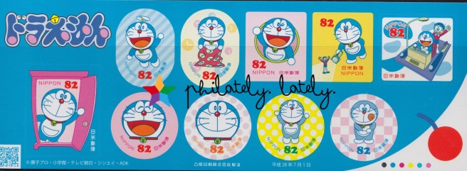 002_Japan_Doraemon_Stamps_2015_01