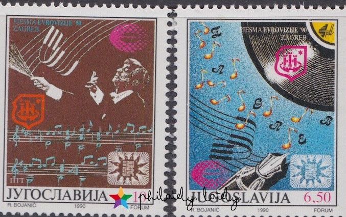 002_Yugoslavia_Eurovision_on_Stamps.jpg
