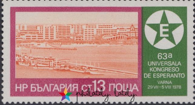 003_Bulgaria_Esperanto_on_Stamps