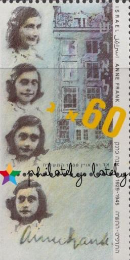 003_Israel_Anne_Frank_Stamp