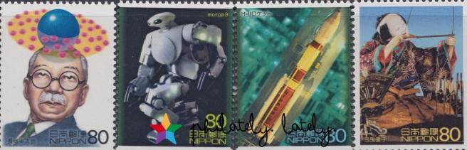 003_Japan_Astroboy_Stamps_2003