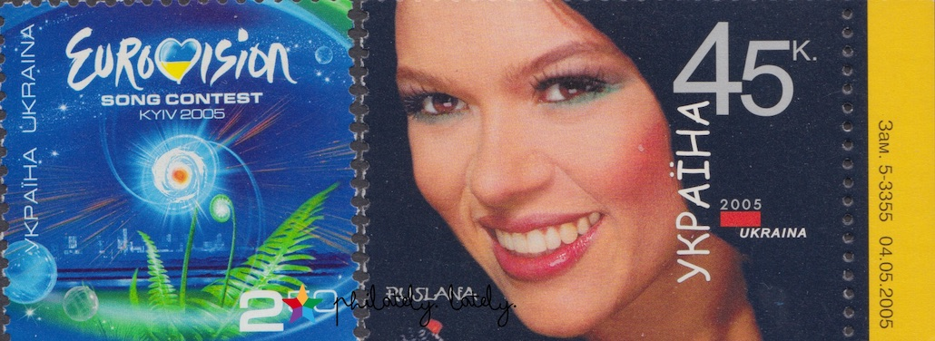 003_Ukraine_Eurovision_on_Stamps