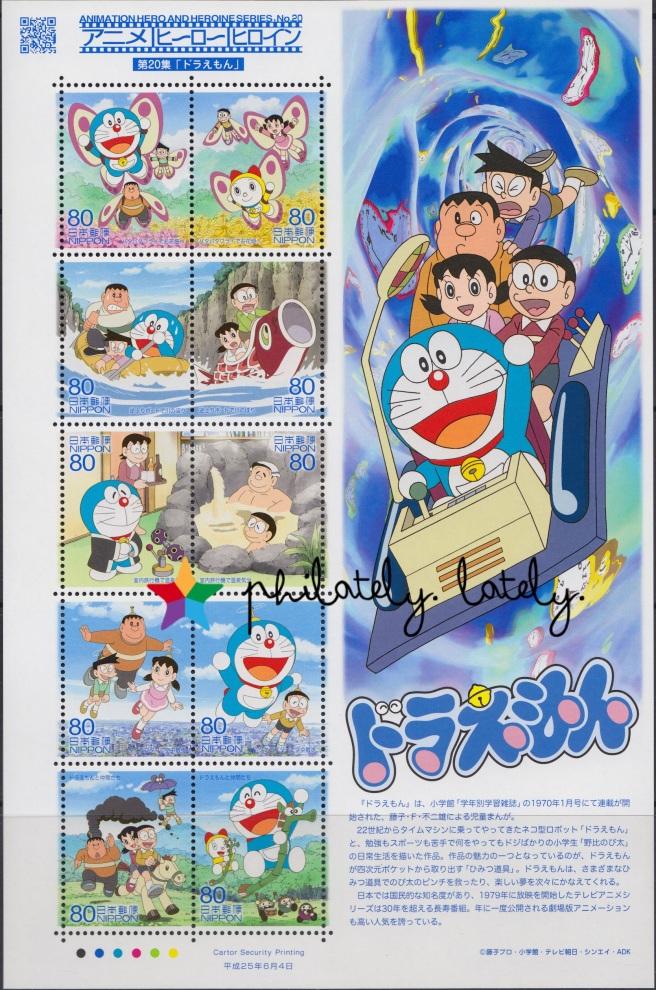 004_Japan_Doraemon_Stamps_001.jpg