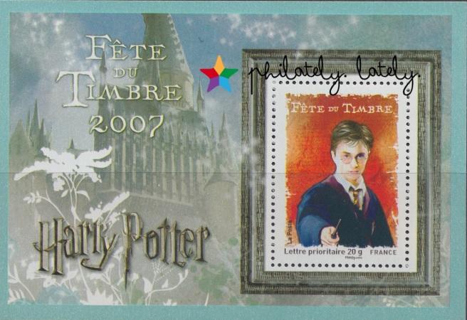 005_France_Harry_Potter_Stamps