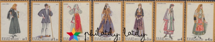 005_Greece_Greek_Costume_on_Stamps