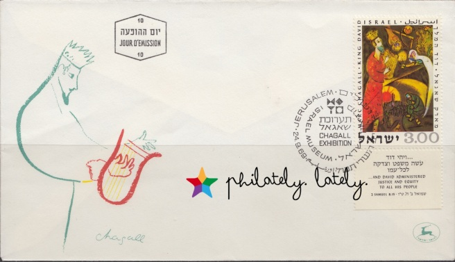 005_Israel_Chagall_Stamps_FDC.jpg