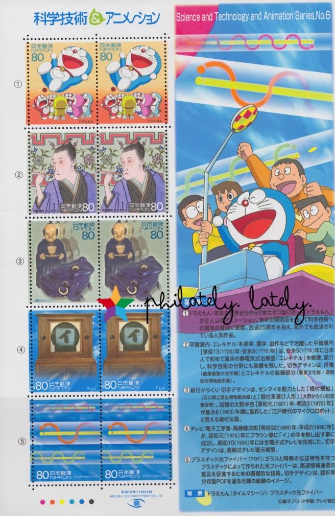005_Japan_Doraemon_Stamps_001
