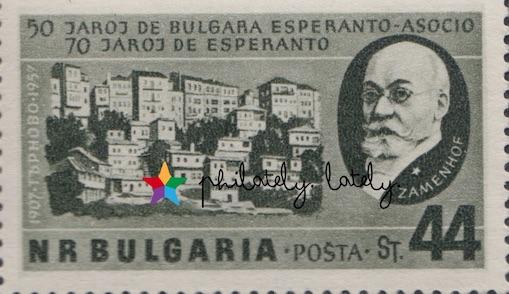 006_Bulgaria_Esperanto_on_Stamps