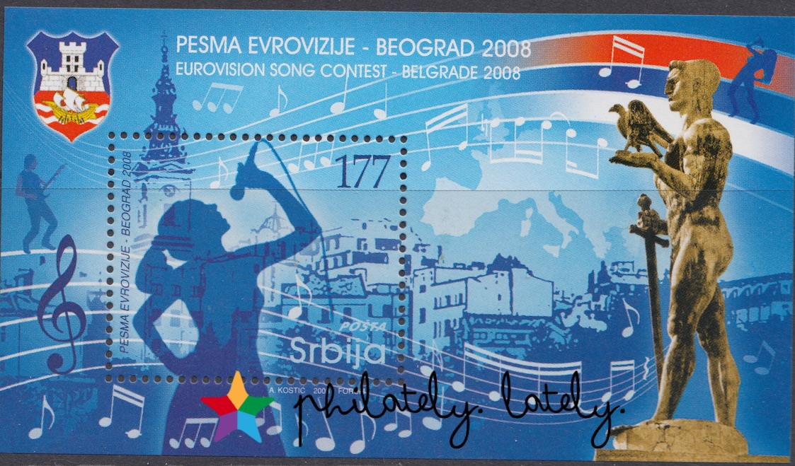 006_Serbia_Eurovision_on_Stamps.jpg