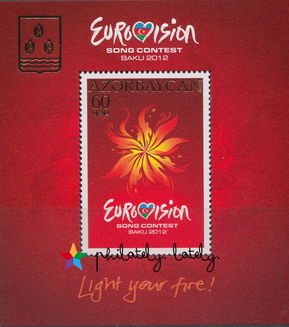 007_Azerbaijan_Eurovision_on_Stamps