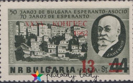 007_Bulgaria_Esperanto_on_Stamps