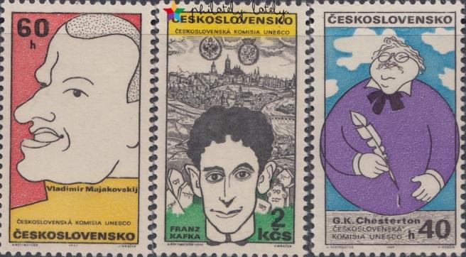 007_Czechoslovakia_Franz_Kafka_Stamps