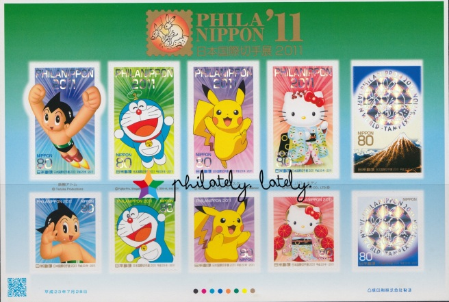 007_Japan_Doraemon_Stamps_2011