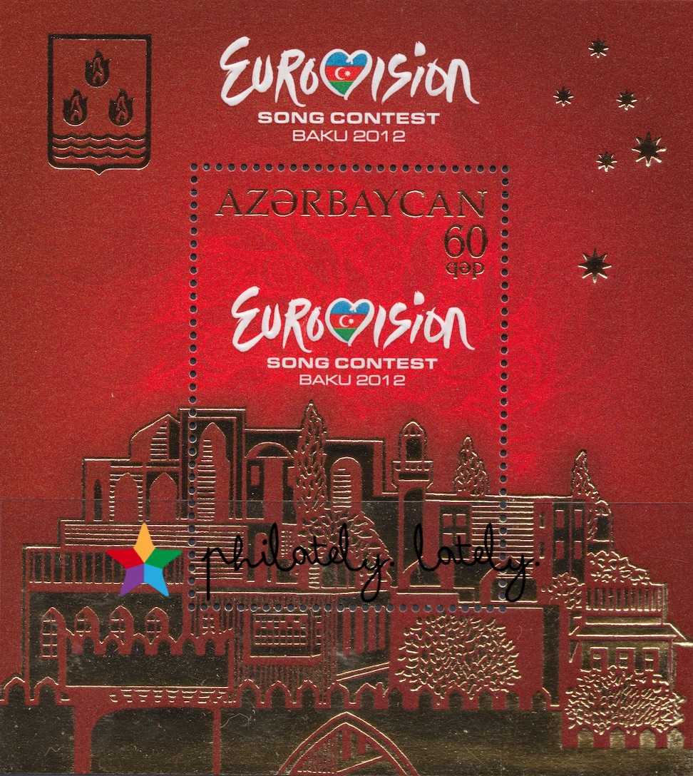 008_Azerbaijan_Eurovision_on_Stamps