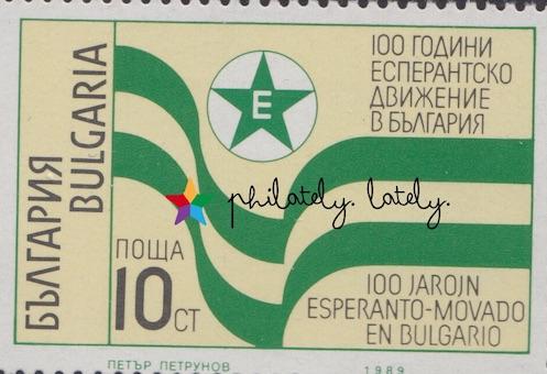 008_Bulgaria_Esperanto_on_Stamps