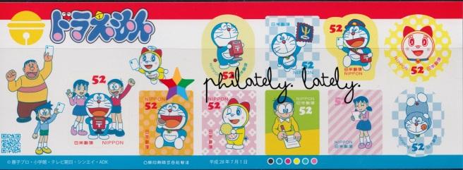 008_Japan_Doraemon_Stamps_2015