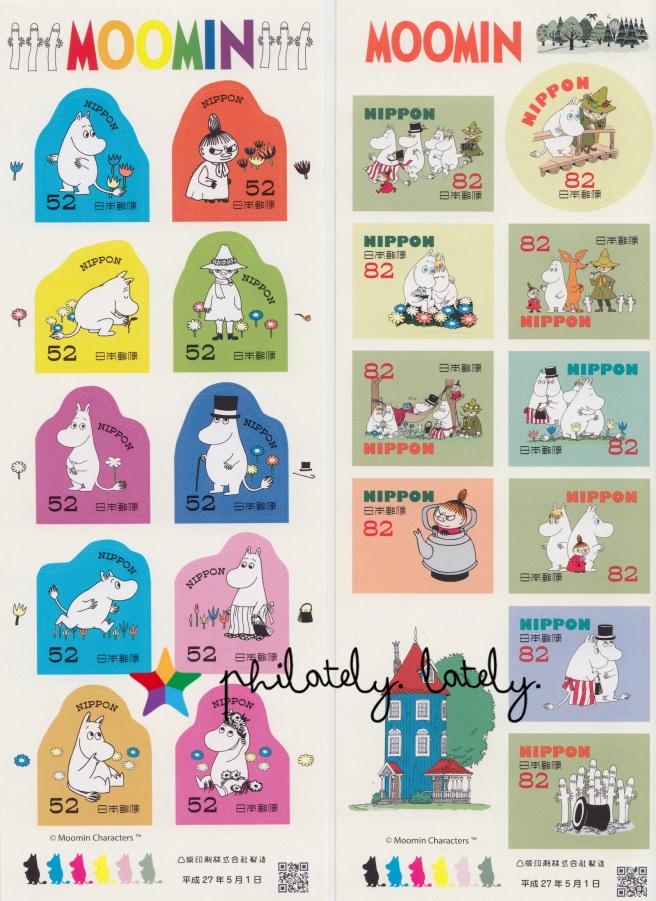 008_Japan_Moomin_Stamps.jpg